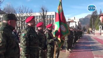 В Смолян изпратиха 35-ия военен контингент за участие в мисията на НАТО в Афганистан