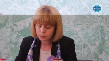 София ще е домакин на Европейската седмица на цифровизацията и иновациите през юни 2018 г.
