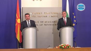 Съвместна пресконференция на Стефан Янев и Зоран Заев