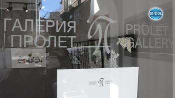 Изложба на Камен Старчев в Бургас