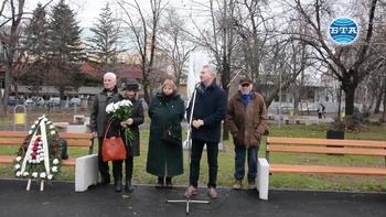 Паметник на бившия кмет Гоцо Митов откриха в Монтана