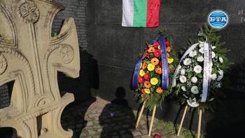 В памет на жертвите на комунистическия режим