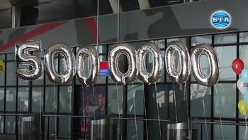 Летище София посрещна петмилионния си пътник