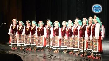 Национален преглед на фолклорните ансамбли в Добрич