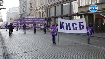 Хиляди хора на труда излязоха на протест с искане за достойно заплащане