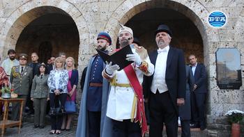 Велико Търново отбелязва 110-годишнина от обявяването на Независимостта на България