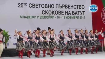 Министър Кралев откри Световното първенство по скокове на батут в София