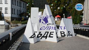 Хиляди гости събира Българският фестивал на сливата в Троян и Орешак