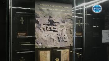 Археологически разкрития на крепостта Русокастрон през сезон 2018 годинa