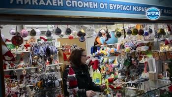 Общинско социално предприятие в Бургас изработва сувенири за българското европредседателство