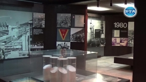 Музей на индустрията в Девня...