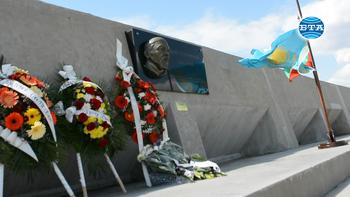 В България бе открит барелеф на казахстанския национален герой Абай
