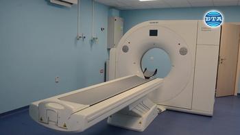 Нов компютърен томограф бе открит в болницата в Добрич