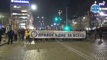Протест срещу избора на нов главен прокурор