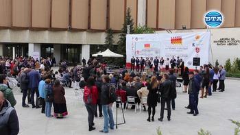 """Във Велико Търново започна 16-ото издание на изложението """"Културен туризъм"""""""