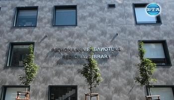 Яна Кършийска за новата библиотека в Бургас: Такова чудо - строителство на нова библиотека, в България не се е случвало през последните десетилетия