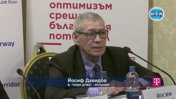 """Йосиф Давидов в панела """"Право на информация: Трансформации на медийните бизнесмодели след бума на безплатно съдържание"""""""