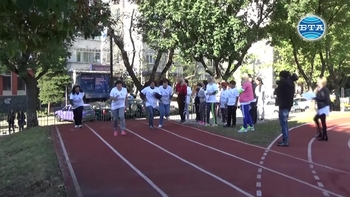 Със спортен празник започнаха проявите в Благоевград по случай Световния ден на психичното здраве