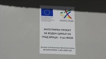 Министър Нено Димов провери изпълнението на проекта за воден цикъл на Враца