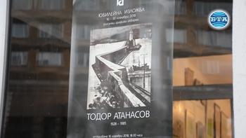 Юбилейна изложба, посветена на 90-годишнината от рождението на художника Тодор Атанасов, откриват в Бургас