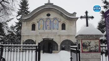 В Добрич почетоха паметта на загиналите преди 10 години при пожара във влака София - Кардам