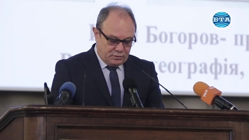 Президентът Румен Радев връчи награди на млади учени от БАН