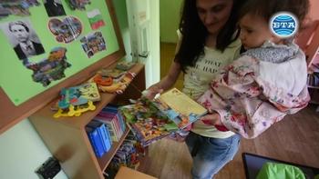 """""""Бебеландия в Библиотеката"""" цели развитие и стимулиране на ранното детско четене"""