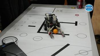 Ученици от Видин се състезаваха по програмиране на робот голмайстор