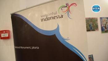 Изложба на индонезийски батик гостува в Бургас