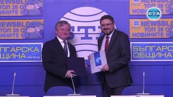 БТА и НБУ подписаха договор за сътрудничество