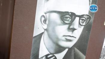 """С връчване на националната награда """"Проф. Димитър Димов"""" започна в Ловеч седмицата, посветена на автора"""