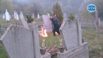 В навечерието на Великден власите от Видинско вярват, че душите на починалите слизат от небето, за да отбележат заедно с живите Възкресението Христово