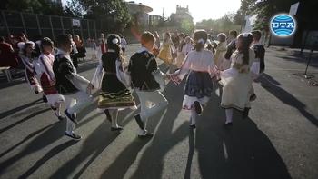 """Столичният кмет Йорданка Фандъкова откри учебната година в 5 ОУ """"Иван Вазов"""""""