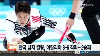 PyeongChang 2018-Curling : victoire de l