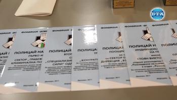 Стоян Крумов е Полицай на годината