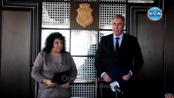 """Организацията """"Шалом"""" дари сградата и имота на Видинската Синагога на общината"""