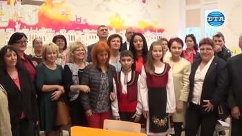 Министър Лиляна Павлова откри център за иновативно обучение във Варна