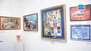 """Изложбата """"Автомобилът и художикът"""" показва в Троян оригинални творби на художници от цял свят"""