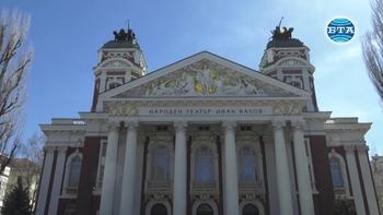 Сцена на 4-ия етаж в Народния театър отново носи името на Апостол Карамитев