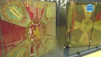 """Националният военноисторически музей представя изложбата """"Спасените бойни знамена на Българската армия"""""""