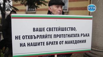 Мълчаливо бдение се състоя пред Синодалната палата преди решението на Светия синод за Македонската православна църква