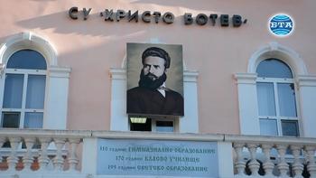 """Вицепрезидентът Илияна Йотова откри новата учебна година във врачанското училище """"Христо Ботев"""""""