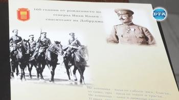 В Добрич валидираха пощенска марка по случай 160 години от рождението на ген. Иван Колев