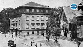 130 години Национален природонаучен музей