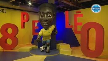 Музеят на футбола в Бразилия отново отвори с експозиция за Пеле