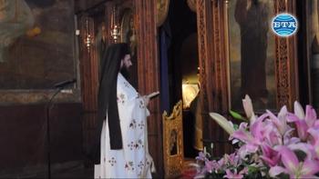 Белоградчишкият епископ Поликарп е новият ректор на Православната духовна академия в Пловдив
